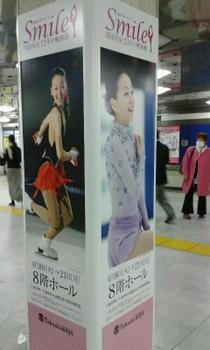 日本橋駅.JPG